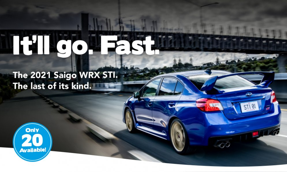 The Saigo WRX STI is available now