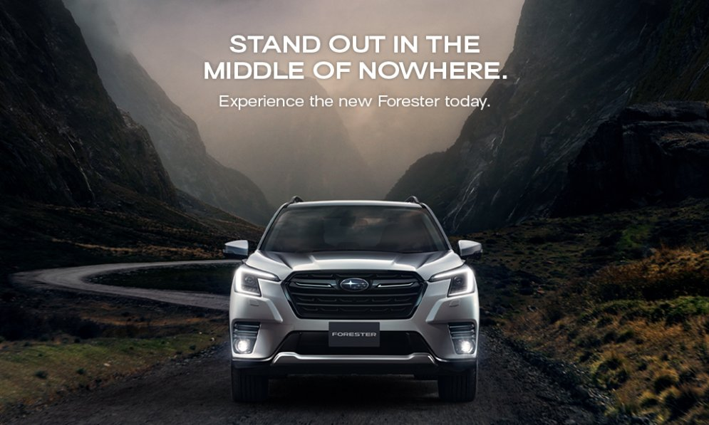 Subaru Forester - stand out in the middle of nowhere
